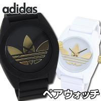 アディダス adidas ADH2712  ADH2917 ホワイト メンズ レディース腕時計 ペア...