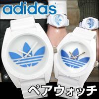 アディダス adidas ADH2824 ADH2921 ホワイト メンズ レディース腕時計 ペアウ...