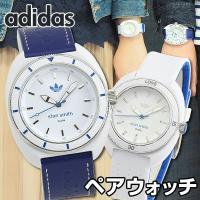 アディダス ADIDAS adidas originals スタンスミス ブルー 青 白 ホワイト ...