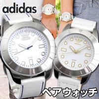 アディダス adidas ADH3036 ADH3055 ホワイト メンズ レディース腕時計 ペアウ...