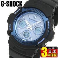 ■ 主な仕様 ■  ●ブランド:G-SHOCK ジーショック ●耐衝撃構造(ショックレジスト) ●ネ...