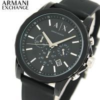■ 主な仕様 ■  ●ブランド:ARMANI EXCHANGE アルマーニ エクスチェンジ ●駆動方...