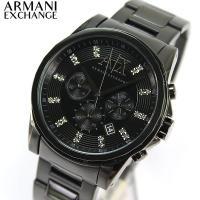 アルマーニ エクスチェンジ ARMANI EXCHANGE クロノグラフ 腕時計 メンズ メンズ腕時...