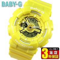 カシオ CASIO ベビーG Baby-G 海外モデル  ベースモデルはビッグケースの人気モデルG-...