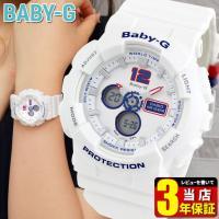 ■ 主な仕様 ■  ●ブランド:Baby-G ベビーG ●駆動方式:クオーツ(電池) ●防水性能:1...