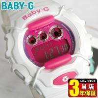 ベビーG Baby-G カシオ babyg ホワイト×ピンク 腕時計 レディース カラーディスプレ ...