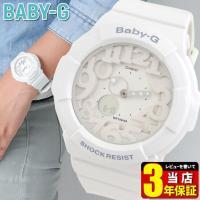 Baby-G ベビーG カシオ babyg 海外モデル  ファッションに合わせやすいモノカラーと人気...