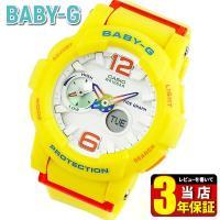 ■ 主な仕様 ■ ●ブランド:Baby-G ベビーG ●クオーツ ●10気圧防水 ●耐衝撃構造 ●針...