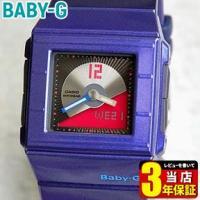 Baby-G ベビーG カシオ babyg 海外モデル  ベビーGで人気のスクエア型フェイスシリーズ...
