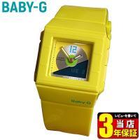 Baby-G ベビーG カシオ babyg 海外モデル CASKET  ベビーGで人気のスクエア型フ...