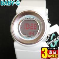 Baby-G ベビーG カシオ babyg 海外モデル  文字版の表示スタイルを5パターンから選ぶこ...