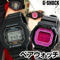 ■ 主な仕様 ■  【G-SHOCK/DW-5600E-1V】 ●クォーツ ●20気圧防水 ●耐衝撃...