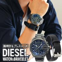 1.DIESEL DZ4329 若者に高い人気を誇るブランドDIESEL(ディーゼル)の男性用腕時計...