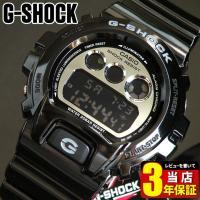 G-SHOCK Gショック 海外モデル Metallic Colors  ミラー加工文字板がポップな...