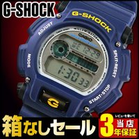 G-SHOCK Gショック ジーショック 海外 モデル  青色ボディーに銀色のデジタル盤の組合せ。明...