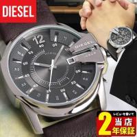 人気ブランドDIESELのカジュアルメンズ 腕時計。 シンプルな組み合わせですが、 クラシカルなデザ...