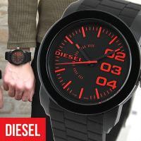 ■ 主な仕様 ■  ●ブランド:DIESEL ディーゼル ●駆動方式:クオーツ(電池) ●表示方式:...