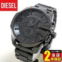 DIESEL ディーゼル メンズ 腕時計 ディーゼル DIESEL 腕時計 売れ筋ランキング MEG...