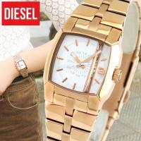 DIESEL ディーゼル 腕時計 ディーゼル DIESEL  DIESELの中でも人気の高い、Cli...