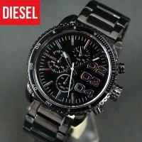 DIESEL ディーゼル 腕時計 ディーゼル DIESEL ブラック フランチャイズ  既成概念にと...