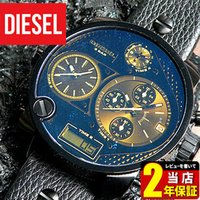 DIESEL ディーゼル メンズ 腕時計 ディーゼル DIESEL 革ベルト ミスタータディ  存在...