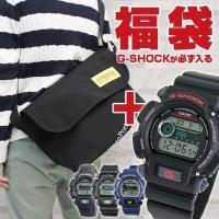 ■ 福袋セット内容 ■ 1.G-SHOCK1本 当店厳選のデジタルGショックが1本 どのモデルが入っ...