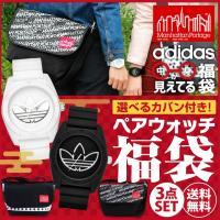 ※ラッピングキットに入らないサイズのためギフト包装不可となります。  ■ アディダス 腕時計 ■ 駆...