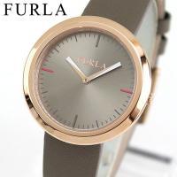 ■ 主な仕様 ■  ●ブランド:FRULA フルラ ●駆動方式:クオーツ(電池)  ●防水性能:日常...