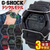 選べるGショック16種類! G-8900SC-1B G-8900SC-1Y G-8900SC-7 G...