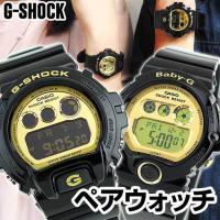 【主な機能について】   【G-SHOCK・DW-6900CB-1】 ● 20気圧防水 ● ストップ...