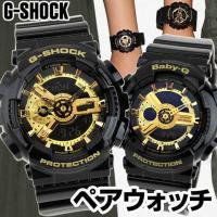 【主な機能について】  【G-SHOCK・GA-110GB-1A】 ●耐衝撃構造 ●20気圧防水 ●...
