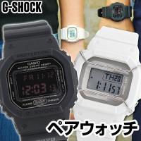 黒 ホワイト 白  G-SHOCK・DW-5600MS-1 ●耐衝撃構造(ショックレジスト) ●20...