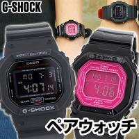 【主な機能について】  【G-SHOCK・DW-5600HR-1】 ●耐衝撃構造(ショックレジスト)...
