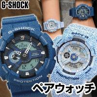 【主な機能について】  【G-SHOCK・GA-110DC-2A】 ●駆動方式:クオーツ(電池) ●...