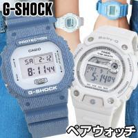 ■ 主な仕様 ■  【G-SHOCK】DW-5600DC-2 ●20気圧防水 ●耐衝撃構造(ショック...