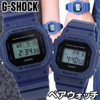 ■ 主な仕様 ■ 【G-SHOCK】DW-5600DE-2 ●20気圧防水 ●フルオートカレンダー ...