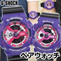 【主な機能について】  【G-SHOCK・GA-110NC-6A】  ●ブランド:G-SHOCK ジ...