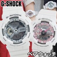 【主な機能について】 【G-SHOCK/GA-100C-7A】 ●耐衝撃構造 ●耐磁時計(JIS1種...
