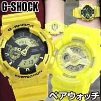 【主な機能について】 【G-SHOCK・GA-110NM-9A】 ●ブランド:G-SHOCK ジーシ...
