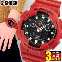 G-SHOCK Gショック ジーショック 海外 モデル 反転液晶 CASIO   GA-100B-4...