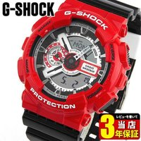 ■ 主な仕様 ■  ●ブランド:G-SHOCK ジーショック ●駆動方式:クオーツ(電池) ●防水性...