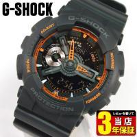 CASIO カシオ G-SHOCK Gショック海外モデル  ●ケース・ベゼル材質: 樹脂 ●樹脂バン...
