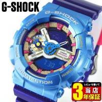 タフネスを追求し進化し続けるG-SHOCKから、ほどよいサイズ感が魅力の「G-SHOCK S ser...