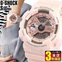 レディース CASIO g-shock mini /[5//24 追加入荷/] ジーショック GMN-691-7AJF カシオ G-ショック ミニ Gショック 腕時計