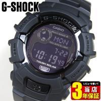 G-SHOCK 電波 ソーラー 海外 モデル  マットブラックのボディにブラックの文字板・液晶、と黒...