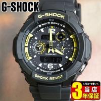 GW-3500B-1/GW3500B-1/GW-3500B  ●耐衝撃構造●ブラックIP●ネオブライ...