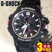 腕時計 GW-A1000-1A 電波 ソーラー 海外モデル SKY COCKPIT   ●耐衝撃構造...