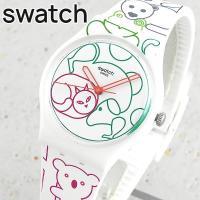 ■ 主な仕様 ■  ●ブランド:Swatch スウォッチ ●駆動方式:クオーツ(電池) ●防水性能:...