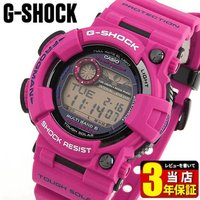 ■ 主な仕様 ■  ●ブランド:G-SHOCK ジーショック ●駆動方式:ソーラー電波(光発電&電波...