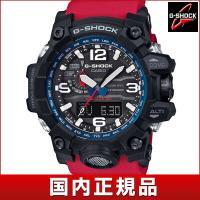 d6ffa03deb CASIO カシオ G-SHOCK Gショック ソーラー電波時計 多機能GWG-1000RD-4AJF 国内正規品 MASTER OF G  RESCUE RED メンズ 男性用 腕時計 赤 レッド